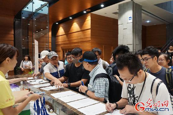 来自台湾的优秀创业者入场。