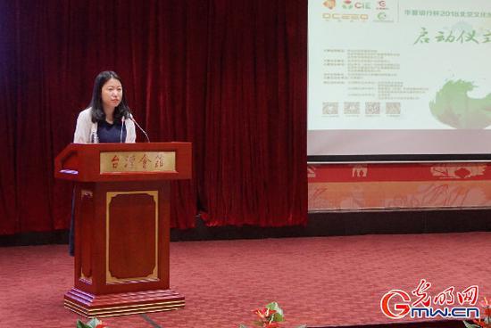 边晓博就海淀协同创新服务体系进行分享。