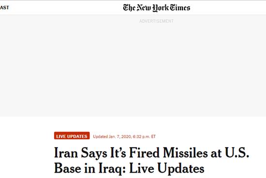 纽约时报 报道截图