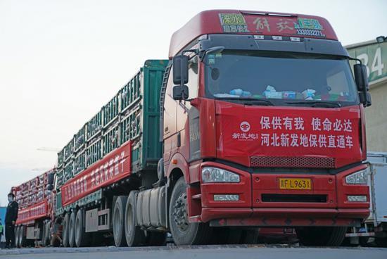 [杏悦开户]50吨农产品今日清晨抵京杏悦开户图片