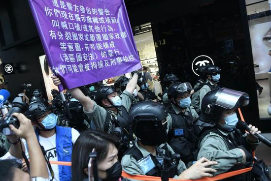 香港国安法第43条实施细则刊宪公布,3小时后生效图片