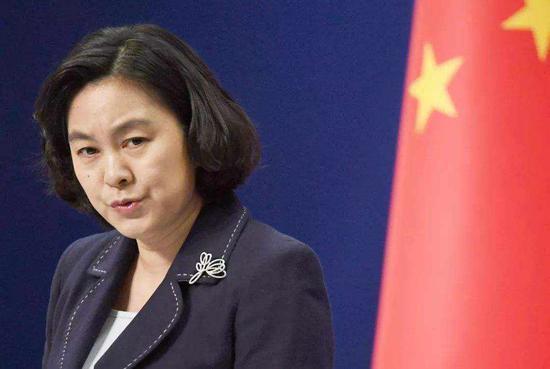 <b>外交部:中美元首一直通过会晤通话等方式保持沟通|中美|特朗普</b>