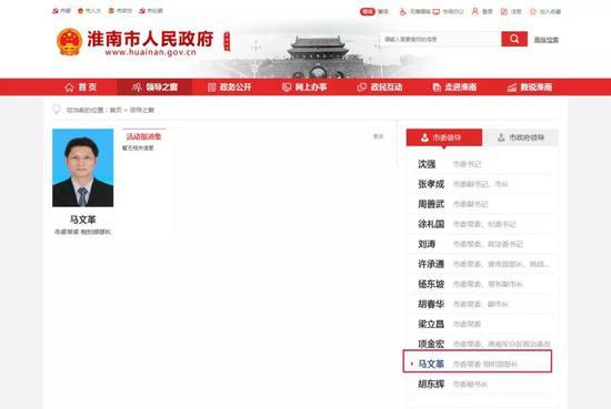 北京飞艇官方投注网站 认购期权表现活跃