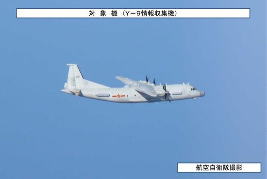 解放军飞机穿越对马海峡 日本紧急出动战机应对图片