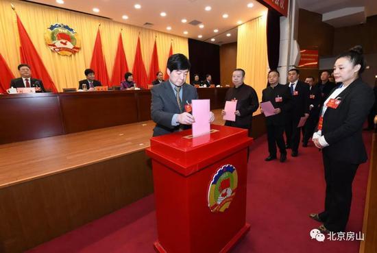 图片来自北京房山微信公众号