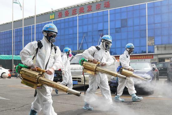 摩天注册北京发布农摩天注册贸市场消毒指引水图片