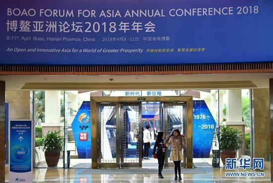 这是通往博鳌亚洲论坛2018年年会主会场的通道(2018年4月7日摄)。 记华社新者。 郭程 摄