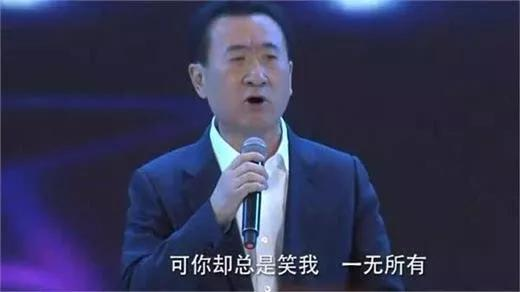 「国际数宇娱乐港」落马书记与本省首富不得不说的事儿