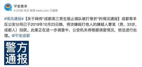 「玄武彩票网代理」新华视点|瑶山之变