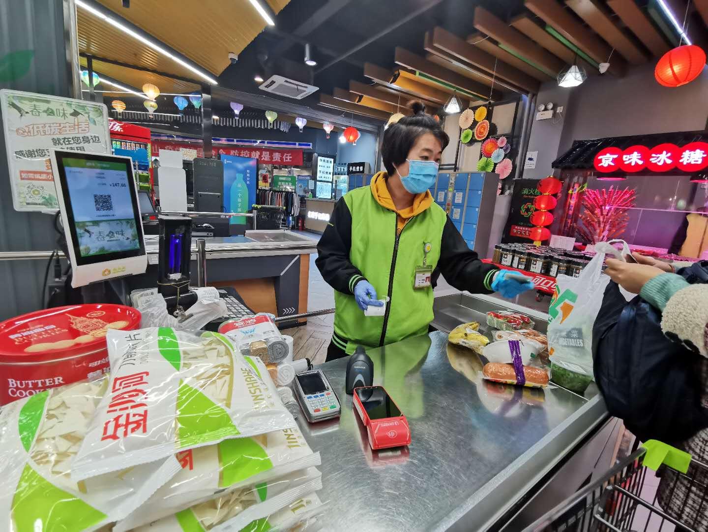 购物要小票,给了个二维码?北京商超试水数字小票图片