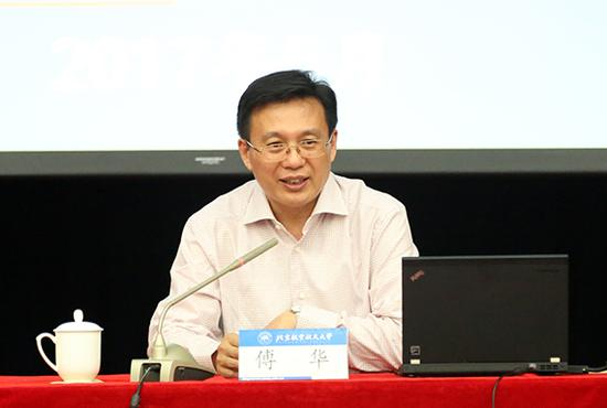 经济日报社总编辑傅华 北京航空航天大学 图
