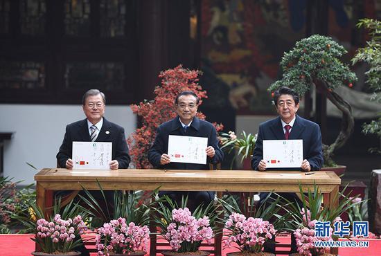 """这是三国领导人共同出席""""中日韩合作20周年纪念封""""发行仪式。 新华社记者 张领 摄"""