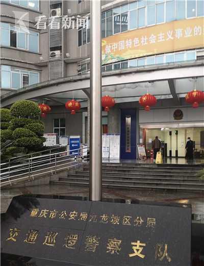 重庆一警员被曝放贷千万私建别墅 警方介入调查图片