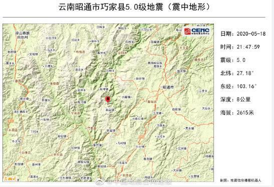 天富:震造成4人遇天富难23人受伤图片