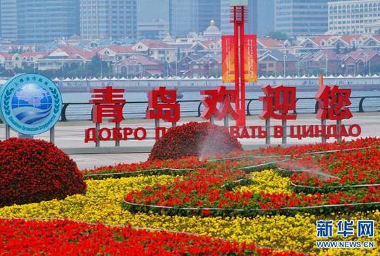 6月9日至10日,上海合作组织成员国元首理事会第十八次会议及相关活动在青岛举行。(图源:新华网)