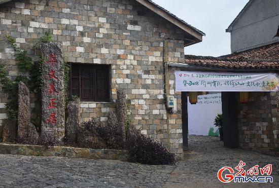 衢州赛区在古朴典雅的大陈村举办。