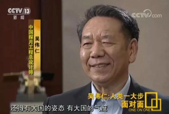 ▲吴伟仁接受央视采访视频画面
