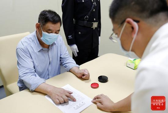 外逃职务犯罪嫌疑人张纪华回国投案图片