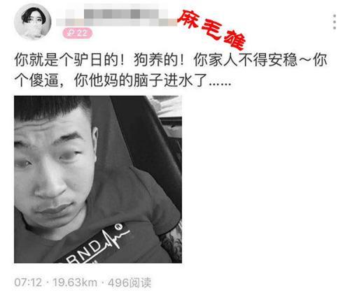 不少网友将薛峰误认为杀人嫌犯