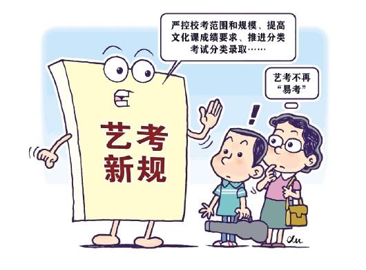 新华社发 徐骏作
