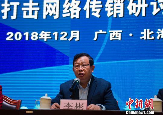 广西壮族自治区副主席李彬讲话。 翟李强 摄