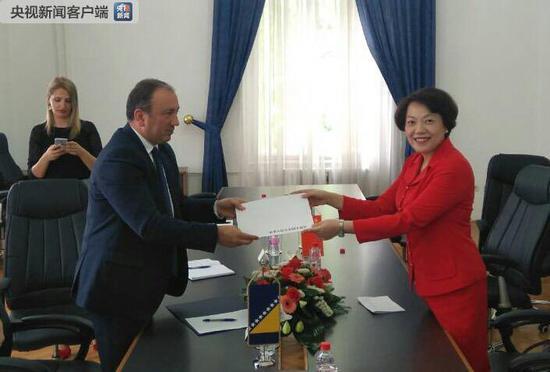 波黑与中国互免签证双方已确认 5月29日正式生效欢乐谷有没有蹦极