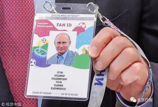在本地时间周五举行的一场与各大媒体的座谈会上,普京指出,