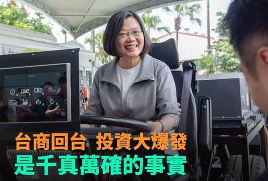 利来国际官网平台 - 日网友怒怼媒体报道偏心:张本毕竟华裔 支持丹羽