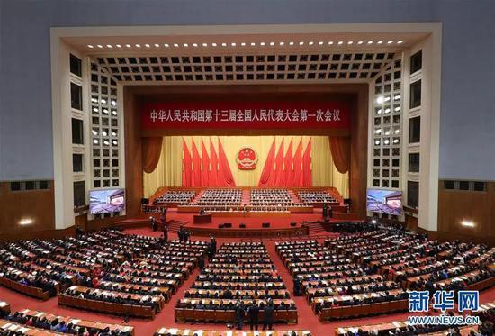 ▲3月20日,第十三届全国人民代表大会第一次会议在北京人民大会堂举行闭幕会。