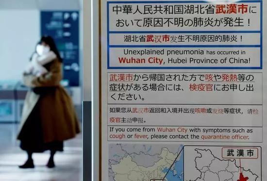 △ 日本机场的入境处的提示牌。图片来源 | Japan Today