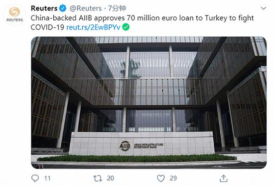 亚投行将向土耳其提供7000万欧元贷款以应对新冠疫情