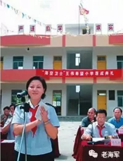 在阮国琴的倡议和支持下,王伟希望小学建成。
