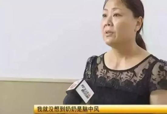 范老太名下有一套房子,市值大约100多万,此外还有几万元的积蓄。