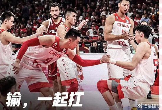 侠客岛:中国男篮遇滑铁卢除了悲情还需思考更多
