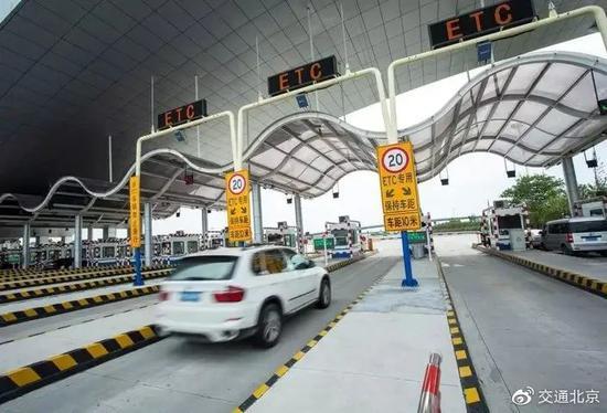 【摩天注册】北京高速公路摩天注册恢复落杆图片