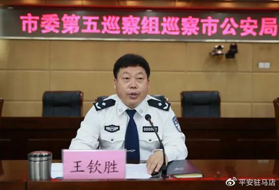 王钦胜 图源:安全驻马店