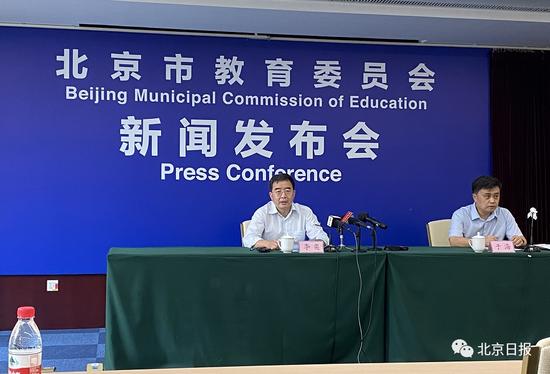 北京市教委这场发布会信息量大 10条重点消息抢先看图片