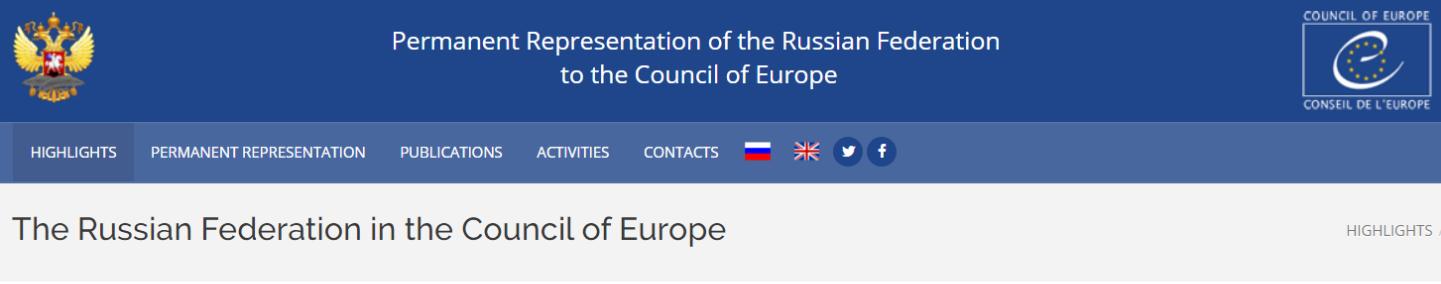 俄罗斯将退出欧洲委员会?俄方代表回应