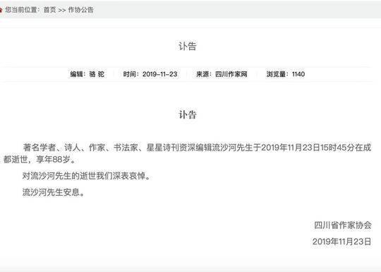 """美高梅官网多少 - Tiffany或拒绝LVMH收购,不愿145亿美元""""贱卖"""""""