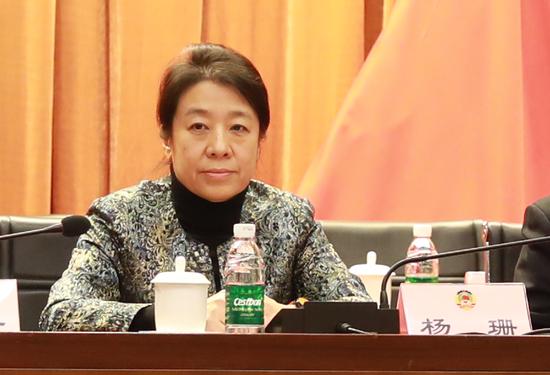 杨珊当选北京密云区政协主席图片