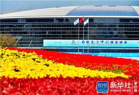 首届数字中国建设峰会主会场――福州海峡国际会展中心(4月21日摄)。新华社记者 魏培全摄