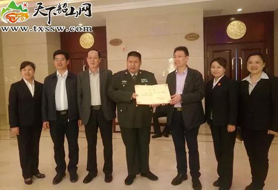 2017年4月3日,毛新宇受聘爲湖南省韶山管理局黨性教育現場教學基地顧問