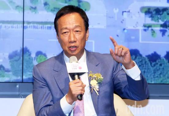郭台铭松口表达参选意愿韩办:已做好心理准备