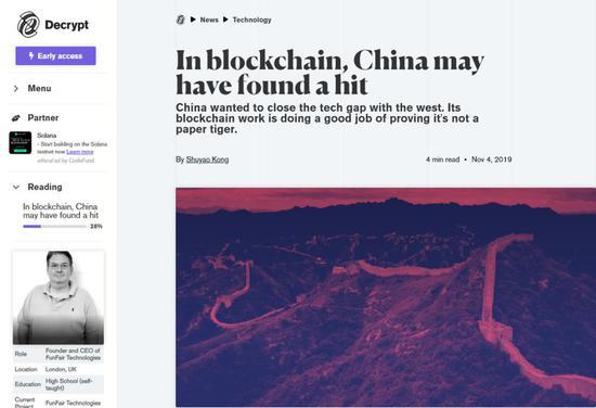 利发彩票合法·双十一销售火爆 外媒:双十一不再仅属于中国
