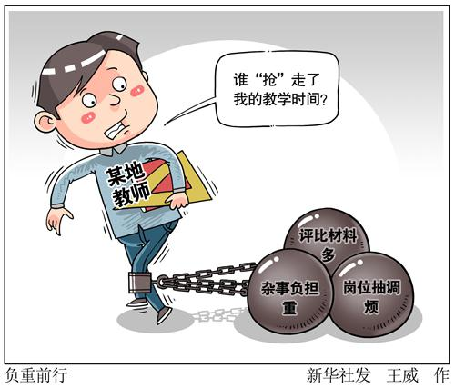 """金濠娱乐网址app - 新华时评·""""数""""说中国经济:一天100家!中国引资成绩单暖暖的"""