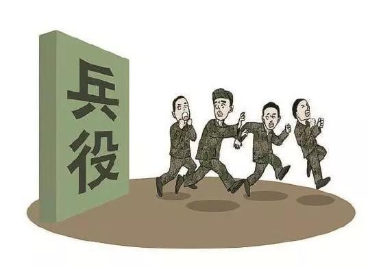 经研究决定,对张国庆、贺煊玮2人实施处罚如下: