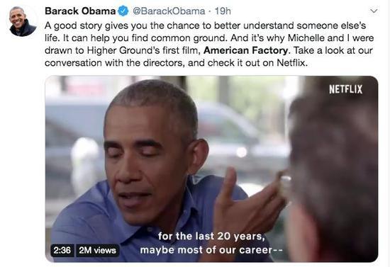 奥巴马在社交媒体宣传自己的新电影。