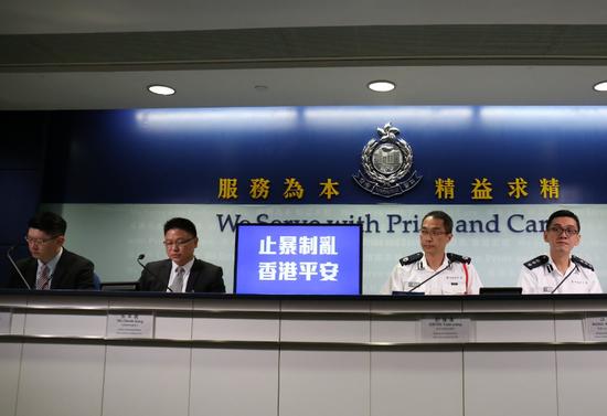 香港警方记者会