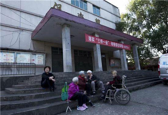 """金榜网站_廉江老区山底村欢庆""""禾了节"""""""