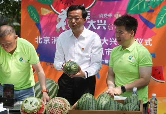 北京大兴区长直播卖瓜 要